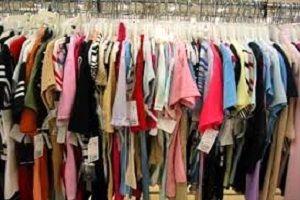 ضربالاجل وزارت صنعت برای پوشاک و منسوجات
