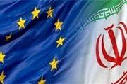 اروپا: برای ادامه همکاری با ایران در تلاشیم