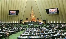 نهمین جلسه علنی بررسی بودجه ۹۴ در مجلس
