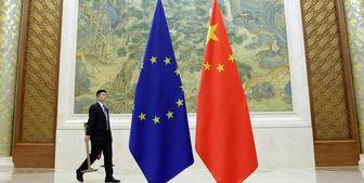 تحریمهایی اتحادیه اروپا  علیه چین