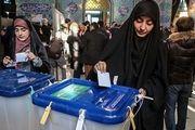رویترز: نتیجه احتمالی انتخابات ایران روابط پرتنش ایران با آمریکا را تغییر نمیدهد
