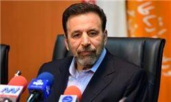 واعظی: آماده کمک به دولت روحانی هستم