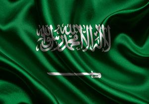 عربستان وام از بانکهای خارجی میگیرد