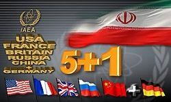 """سنگاندازی """" نتانیاهو """" درمذاکرات اوباما با ایران"""
