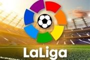 ارزشمندترین بازیکنان لالیگا+عکس