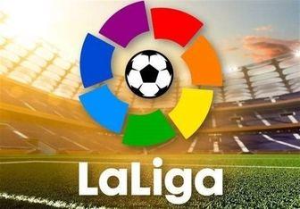 سقوط یک ستاره از لالیگا تا لیگ ستارگان قطر