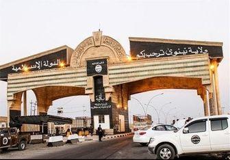 انهدام مهمترین بانک داعش در مرکز موصل