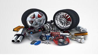 قطعات خودرو بخشی از کالاهای اساسی هستند