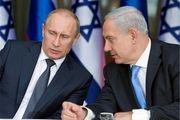 المانیتور: نتانیاهو از دیدار با پوتین چیزی به دست نیاورد