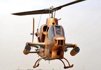 سلاحی برای کبراها و جنگنده های ایرانی+تصاویر
