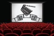 فردا، تصمیم نهایی درباره ادامه فعالیت سینماها
