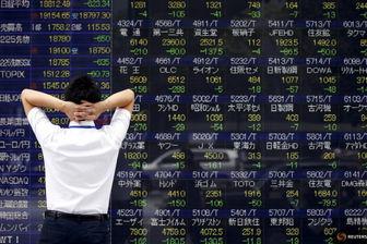 افت سهام آسیایی با تهدید تعرفهای ترامپ