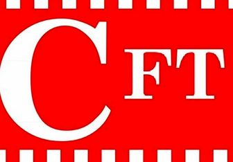آیا با CFT میتوان با پولشویی مبارزه کرد؟