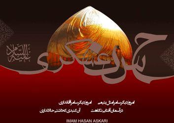 20120130174024390_sh-imamaskari-06