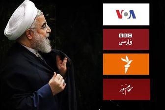 رسانه های ضد انقلاب به استقبال اظهارات تفنگی روحانی رفتند