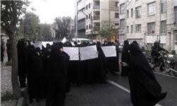 پایان تجمع حجاب با دستور نیروی انتظامی
