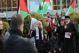 تجمع همبستگی با ملت فلسطین و محکومیت «معامله قرن»