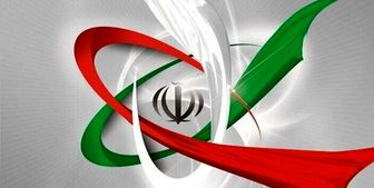 کشورهای بریکس خواستار حل مسالمتآمیز پرونده هستهای ایران شدند