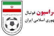 میزان مطالبات فدراسیون فوتبال از AFC