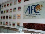 تصمیم سرنوشتساز هیات اجرایی AFC!