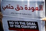 «معامله قرن» به کجا رسید؟