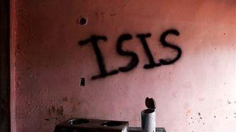 سوءاستفاده گروههای تروریستی از وضعیت فوقالعاده کرونا
