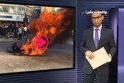 فرار رو به جلوی رسانههای بیگانه بعد از روشنگری صداوسیما