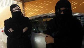 زنان عربستانی دیوار ترس را می شکنند