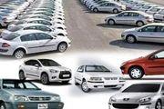 قیمت روز انواع خودرو داخلی در ۱۳ اسفند