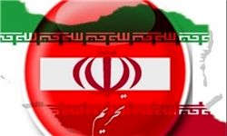 شکل گیری چندین طرح تحریم جدید علیه ایران