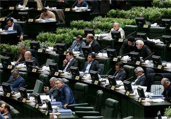 وصول سوال نمایندگان از ۳ وزیر در مجلس