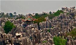 جزیره سنگ هزار ساله +تصاویر