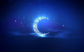 ریشه لغوی رمضان