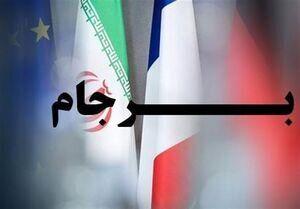منافع برجامی ایران باید از مسیر مذاکره، اقدامات میدانی و عملی تامین شود