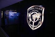 هشدار پلیس فتا به مشتریان خرید اینترنتی
