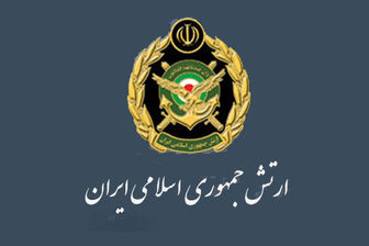 ارتش ایران درگذشت همسر شهید بابایی را تسلیت گفت