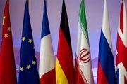 بازگشت به برجام، دستاوردی برای اقتصاد ایران ندارد