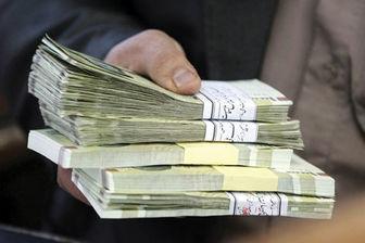 حقوق خردادماه بازنشستگان کشوری پرداخت شد