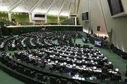 تصمیم جدید مجلس یازدهم برای حضور دولتی ها به خاطر کرونا
