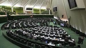 بررسی شفافیت آراء نمایندگان در کمیسیون آیین نامه داخلی مجلس