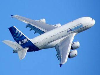 غولپیکرترین هواپیمای مسافربری جهان در راه ایران
