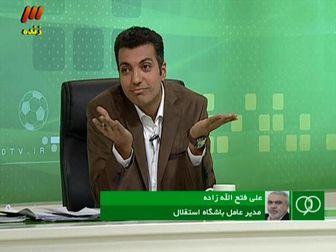 درگیری فتحاللهزاده و فردوسیپور در ۹۰ + فیلم