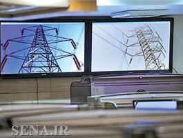 معامله ۹۲ میلیارد ریال محصول در بورس انرژی