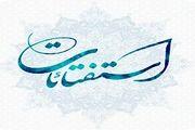 حکم شرعی رعایت حجاب برای شخصیتهای پویانمایی
