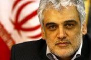 رئیس دانشگاههای آزاد استان تهران مشخص شد