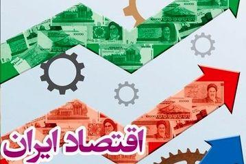 چالشهای اقتصادی دولت سیزدهم در ماههای آینده