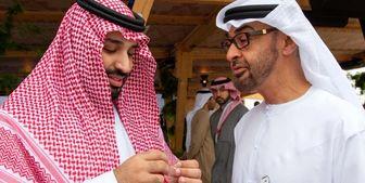 اختلافات سعودی-اماراتی بر سر معامله قرن