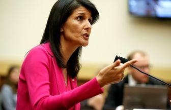 شوی دوباره نیکی هیلی علیه ایران