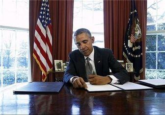 دولت اوباما مصونیتهای قضایی در پرونده شکنجه سیا را لغو کند