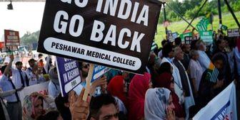 مخالفت دولت هند با گرامیداشت روز شهید